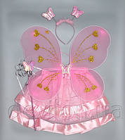Карнавальный костюм БАБОЧКА, розовый арт. HLJ170419-11
