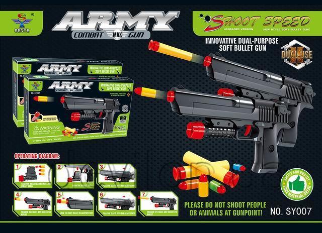 Пластиковый игрушечный пистолет (SY007)