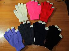 Перчатки для сенсорных экранов (аналог IGLove)