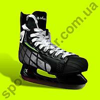 Коньки для хоккея Z-2061 p.41-45