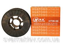 Сварочная проволока HUATONG HTW-50 1,0 мм (катушка 5кг)