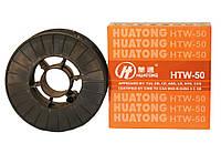 Сварочная проволока HUATONG HTW-50 1,2 мм (катушка 15кг)