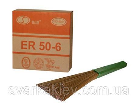 Сварочная проволока омедненная Solid ER50-6 1,2 мм (катушка 15кг)