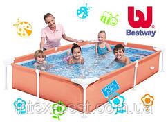 Детский каркасный бассейн Bestway 56219 Оранжевый (221х150х43см.)
