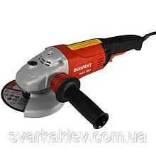 Кутова шліфувальна машина МШУ1-23-230 М