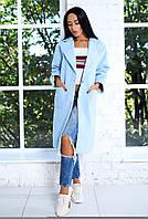 Женское удлиненное пальто кашемир на подкладке