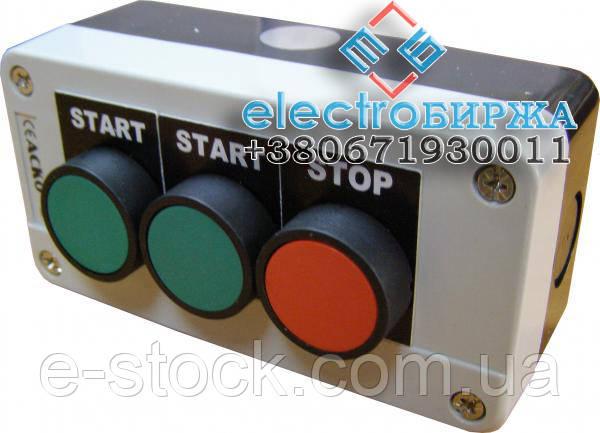 "XAL-B361Н29 Пост трехместный ""Старт1- Старт2- Стоп"""