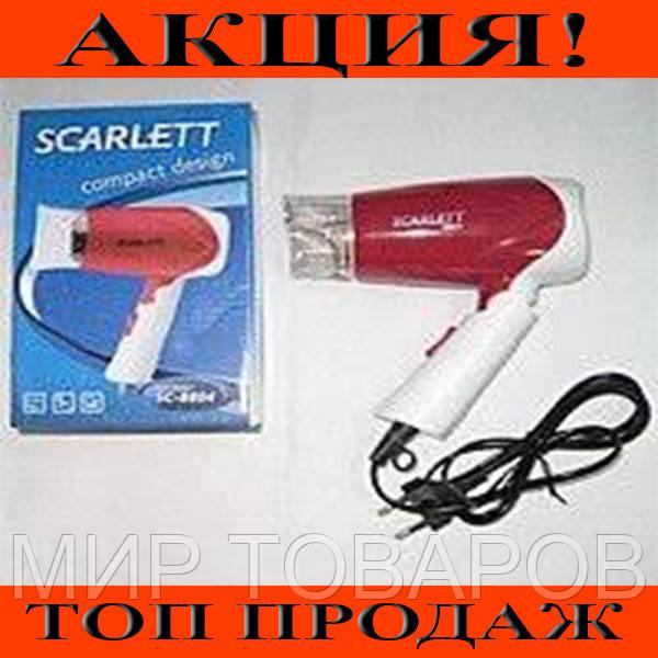 Мощный дорожный фен со складной ручкой Scarlett SC-8804!Хит цена ... 43af01f365f9e
