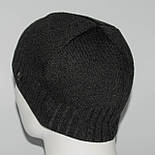 Мужская шапка (код 00330), фото 2