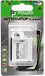 Аккумулятор Powerplant HTC Touch Diamond, P3100, Diamond 100, P3700, P3702, s900 DV00DV6080, фото 2