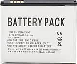Аккумулятор Powerplant LG FL-53HN (P990, P920, P990, P993, Optimus 3D) DV00DV6097, фото 2
