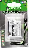 Аккумулятор Powerplant Motorola BC70 (E6,  A1800,  Z10 Razr 2,  V3X,  V8,  V9,  Q9M) DV00DV6132, фото 2
