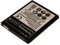 Аккумулятор Powerplant Samsung S5330, S5570 (galaxy mini) DV00DV6079