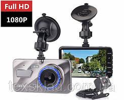 Відеореєстратор A10 Full HD 1080P з камерою заднього виду