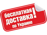 Доставка лодок Ладья по Украине со склада завода