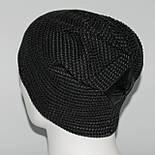 Мужская шапка (код 00251), фото 2