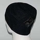 Мужская шапка (код 00255), фото 2