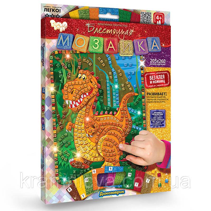 Блестящая мозаика Динозавр (БМ-02-01)