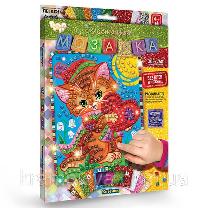 Блестящая мозаика Котик (БМ-02-02)
