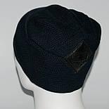 Мужская шапка (код 00256), фото 2