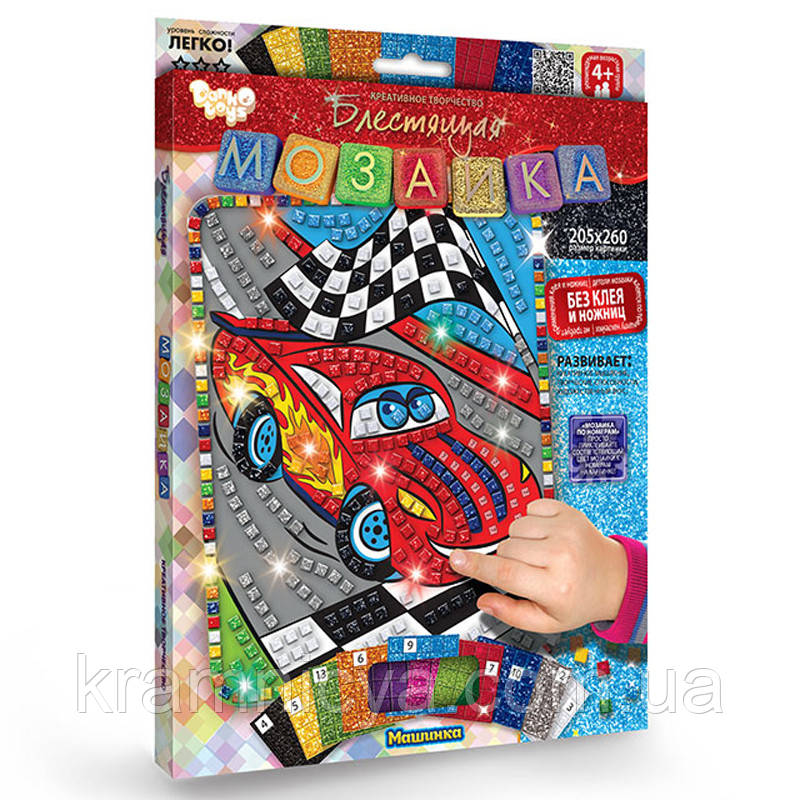 Блестящая мозаика Машина (БМ-02-09)