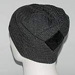 Мужская шапка (код 00259), фото 2