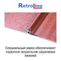 Фальцевая кровля RetroLine