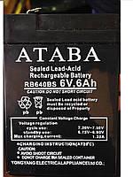 Аккумуляторная батарея ATABA (Technology) 6V6AH