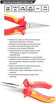 Набор плоскогубцев PRO VDE 160 мм, фото 2