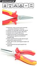Набор плоскогубцев PRO VDE 160 мм, фото 3