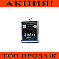 Радиоприемник Ns-258U!Хит цена