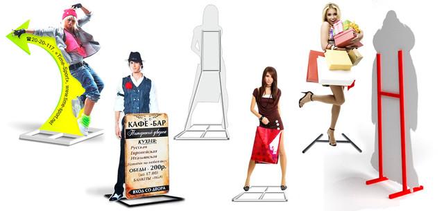 изготовление ростовых фигур, ростовые фигуры, рекламные фигуры