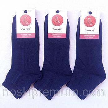 Носки женские махровый след х/б Смалий, 23-25 размер, тёмно-синие