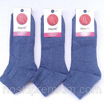 Носки женские махровый след х/б Смалий, 23-25 размер, джинс