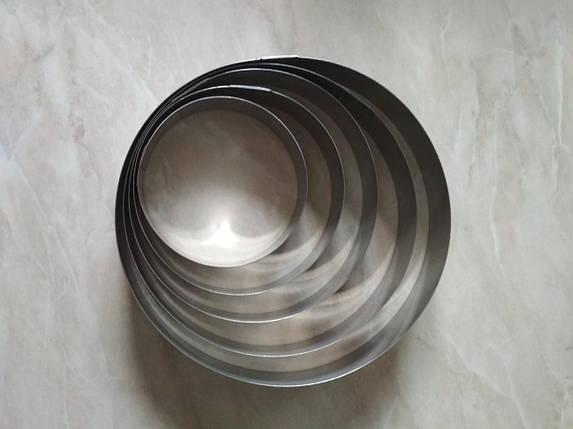 Кольцо для гарнира и десертов 20 см, высота 2,5 см, фото 2