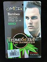 Гамаши мужские на меху 5XL 8800 Den Бамбук