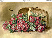 Схема для вышивки бисером на габардине Корзина роз