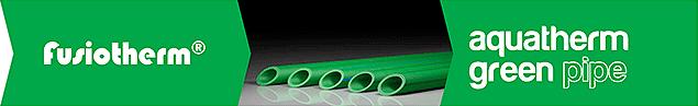 купить трубы для отопления aquatherm green pipe, трубы и фитинги aquatherm green pipe