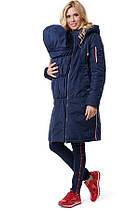 Зимняя слингокуртка 3в1 для беременных и слингоношения I love mum Манчестер