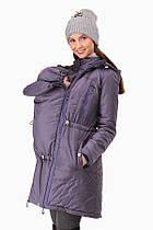 Зимняя слингокуртка 3в1 для беременных и слингоношения Love and Carry Грей