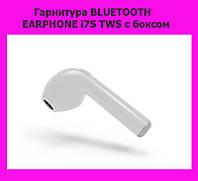 Гарнитура BLUETOOTH EARPHONE i7S TWS с боксом!АКЦИЯ, фото 1