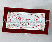 """Банкетная карточка для рассадки гостей """"Бархатный Шик"""""""