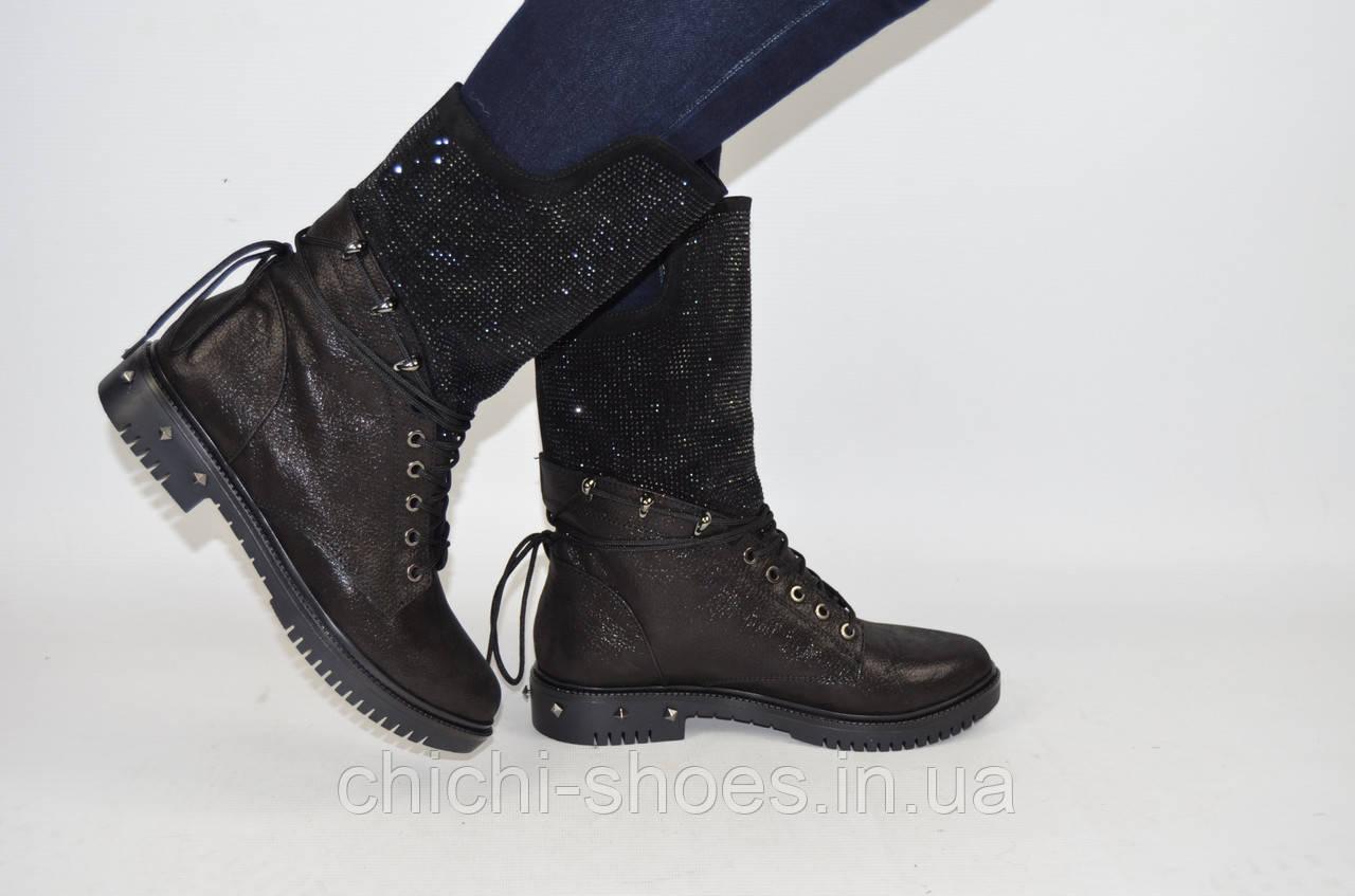 Ботинки женские демисезонные Foletti 145 чёрные кожа