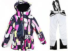 Лыжный костюм PINK-WHITE
