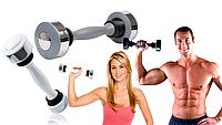 Революционный тренажер - инерционные гантели Shake Weight!Скидка