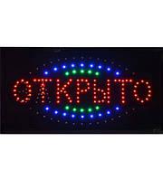 """Вывеска светодиодная led """"Открыто"""", Led Sign Board Open B 55*33, Рекламная LED вывеска, Светодиодное табло"""
