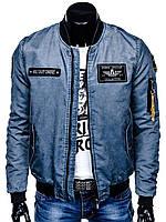 Куртка бомбер мужская демисезонная K370 - светло -  голубой S, Голубой