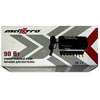 Универсальное зарядное устройство для ноутбука Maxxtro SCAC2004,  90W  16-20V