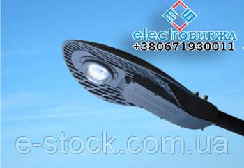Светильник уличный светодиодный CobraLED-КУ40/5000-УХЛ1