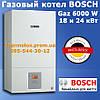 Газовый котел Bosch Gaz 6000 W WBN 6000-18C-24C-24H RN (турбо, настенный, официальный)